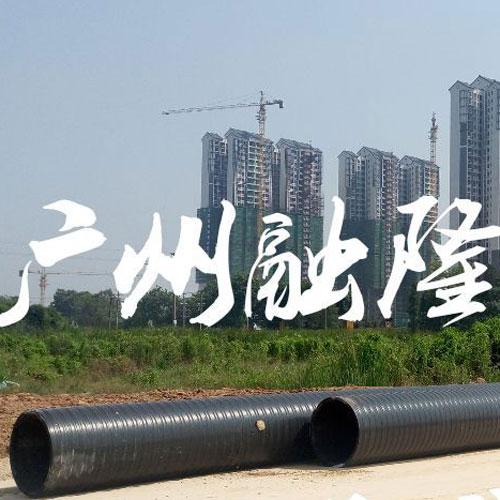 shuang平壁钢su管