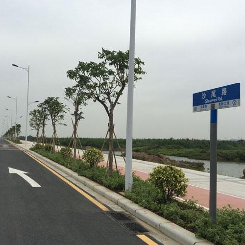 guang州沙尾路段工cheng项目
