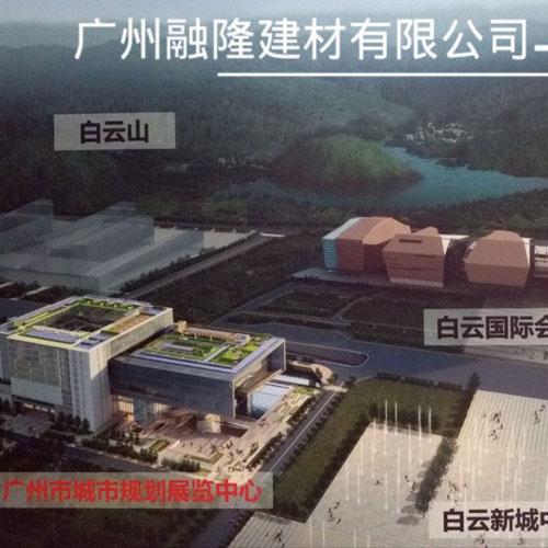 guang州市新白yun国际机场路段项目